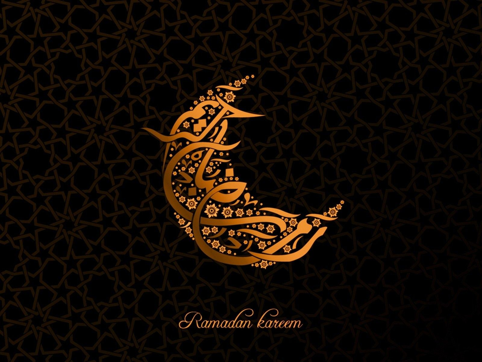 Happy Ramadan Mubarak 2017 Images