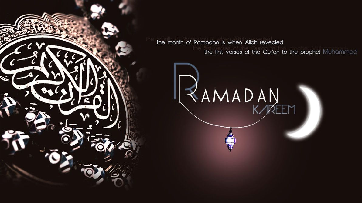 Happy Ramadan Mubarak Images