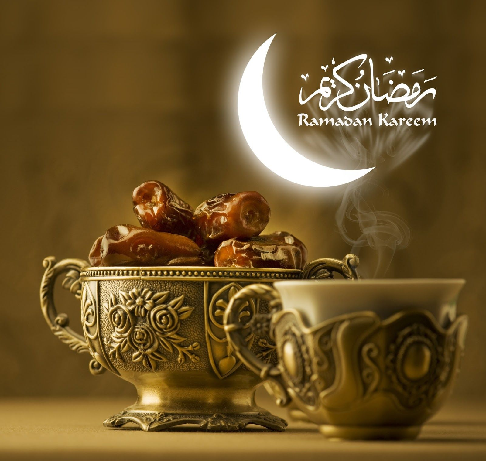 happy Ramadan Mubarak 2017 wallpapers