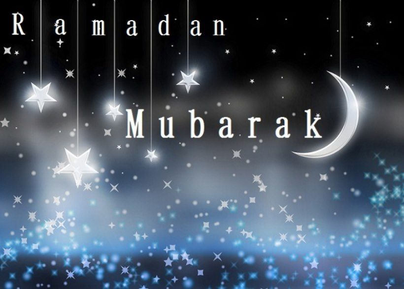 Ramadan 2017 greetings images