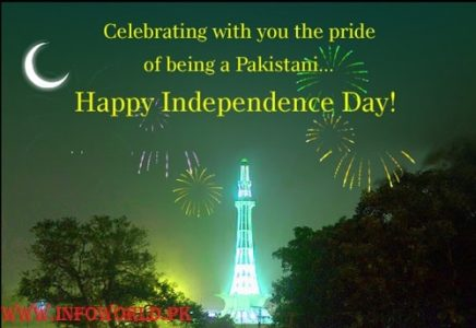 14 august Independence Day SMS