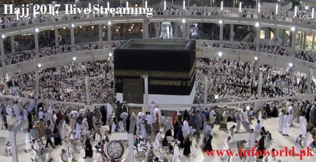 1438 Hijri Hajj 2017 Makkah Live Streaming